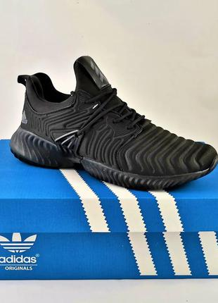 Мужские черные кроссовки адидас adidas
