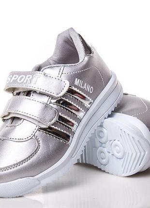 Суперлегкие модные кроссовки