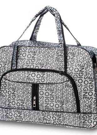 Дорожные женские сумки. . не промокаемые. новые расцветки