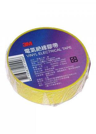 Изолента 3М желтая 20м оригинал, виниловая изоляционная лента ...