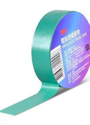 Изолента 3М зеленая 20м оригинал, виниловая изоляционная лента...