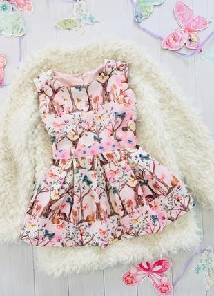 Стильное платье с вырезом на спине sista