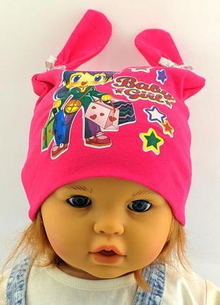 Детская трикотажная шапка двойная