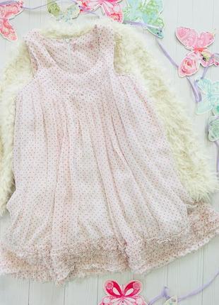 Нежное платье сарафан с рюшами