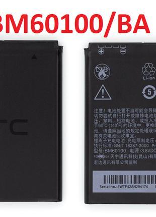 Акумулятор HTC Desire 500 / BM60100