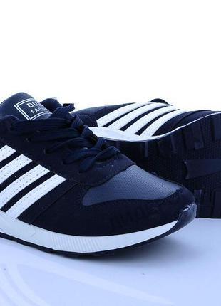 Кроссовки для мальчика на плотную (широкую) ногу бренда dual