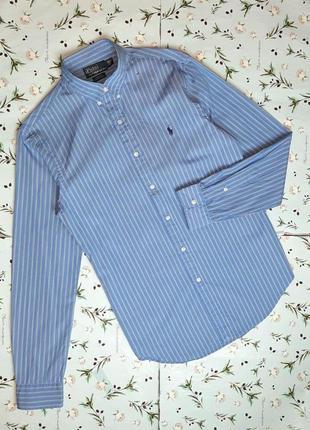 🎁1+1=3 фирменная голубая рубашка в полоску хлопок ralph lauren...