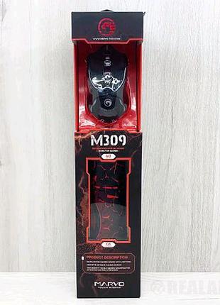 Игровой набор мышка + коврик Marvo M309 G1 (Red)