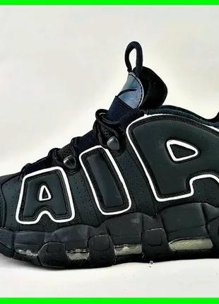 "Nike Air More Uptempo ""Black"". р41-45"