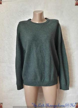 Фирменный marks & spenser свитер со 100 %шерсти в тёмно зелённ...