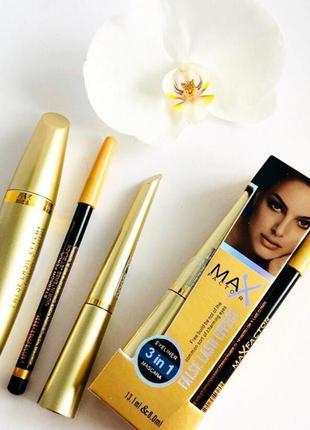 Набор для макияжа глаз  3в1: тушь для ресниц+карандаш+подводка...