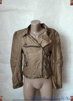 Новая класическая базовая куртка-косуха с карманами в светло к...