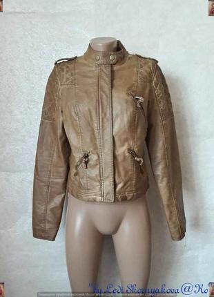 Фирменная denim co куртка-косуха со стёганными плечами и локот...