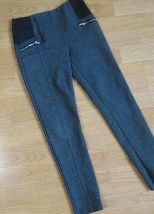 Лосины, брюки узкие на 9-10 лет