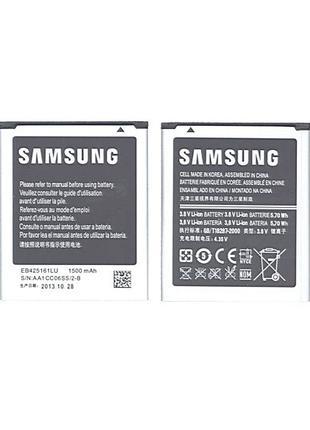 Аккумулятор для Samsung S7562 / i8160 / S7270 / S7272 (B105BE/...