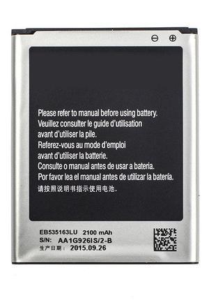 Аккумулятор для Samsung i9300 / i9080 / i9082 S3 (EB535163LU /...
