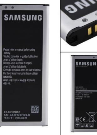 Аккумулятор для Samsung N915 Galaxy Note Edge (EB-BN915BBE)
