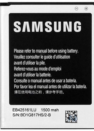 Аккумулятор для Samsung G313, i8160, S7562 / EB-BG313BBE