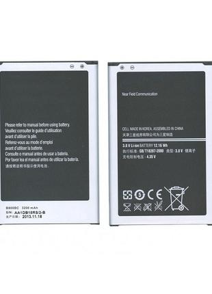 Аккумулятор для Samsung N900 / N9000 Galaxy Note 3 / B9002 / N...