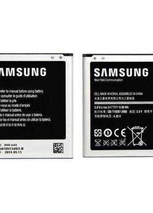 Аккумулятор для Samsung i9500 / EB-B600BE