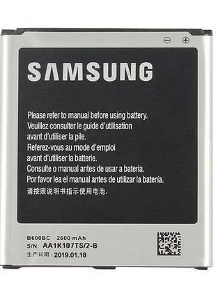 Аккумулятор для Samsung i9500/ i9150/ i9152/ i9502/ S4 (B600BE...