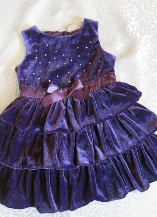 Платье велюровое нарядное на 2-3 года