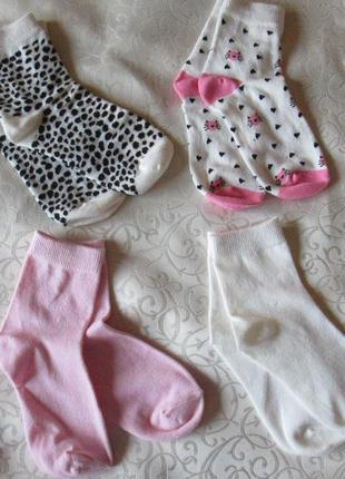 Носки, носочки на 6-7-8-9 лет