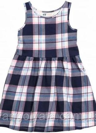 Платье в клетку h&m 4-6л