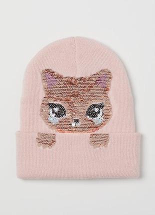Нова шапка з паєтками h&m розм. 3-4 р. і 4-8 р.