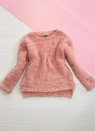 Мягкий пудровый свитер