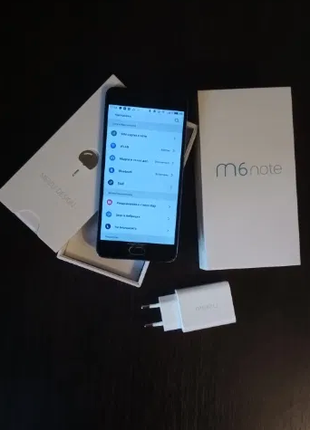 Смартфон Meizu M6 Note + Стекло 5 D и чехол в подарок!