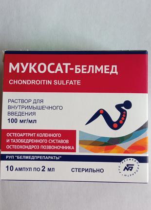Мукосат-белмед