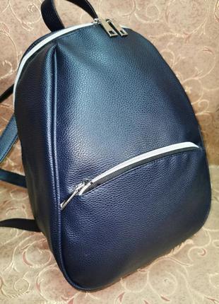Классный женский городской рюкзак.