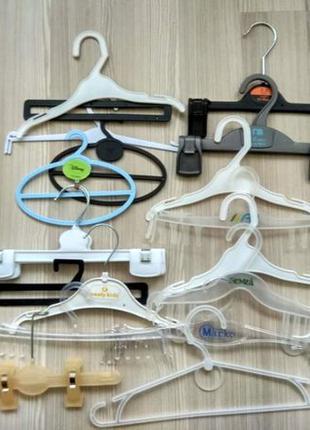 Плечики, вешаки для одежды, пластик 10 штук