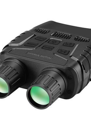 Цифровой прибор ночного видения NV3180 с функцией фото и видео...