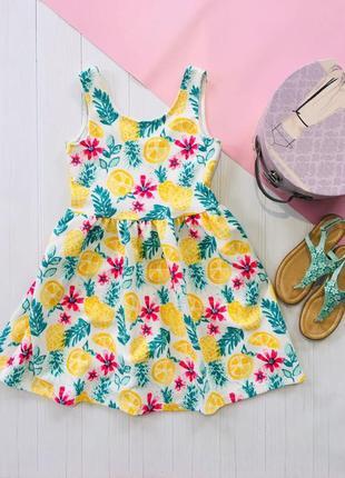 Летнее платье сарафан лимонное