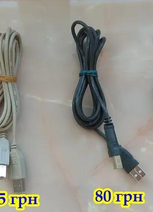 USB кабель для принтера МФУ