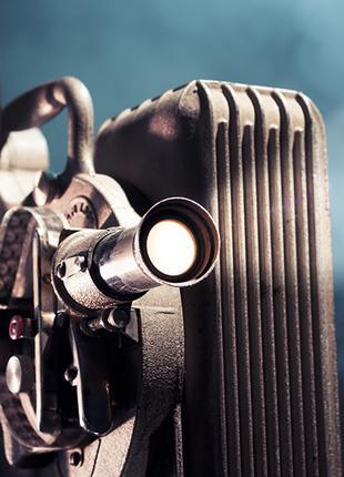 Оцифровка видеокассет и киноплёнок 8 мм и 16 мм