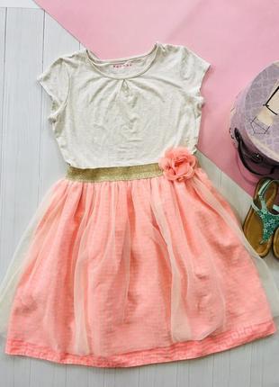Стильное платье с фатиновой юбкой