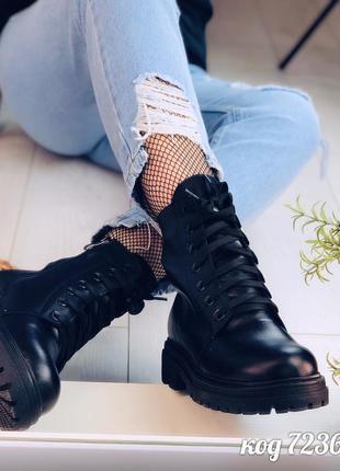 Зимние ботинки из натуральной кожи (7236)