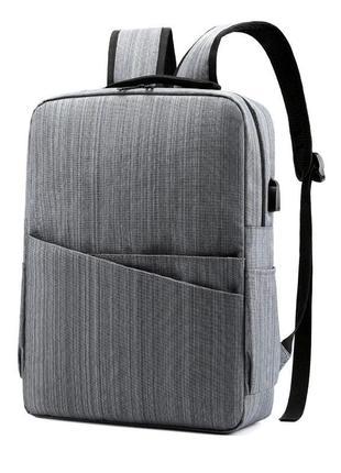 Стьльнвй рюкзак городской, фабричный китай