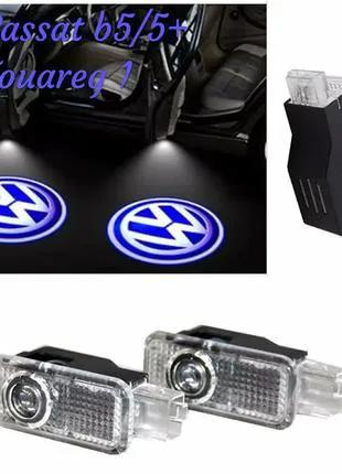 Подсветка двери с логотипом VW, passat b5 b5+ Touareg Phaeton