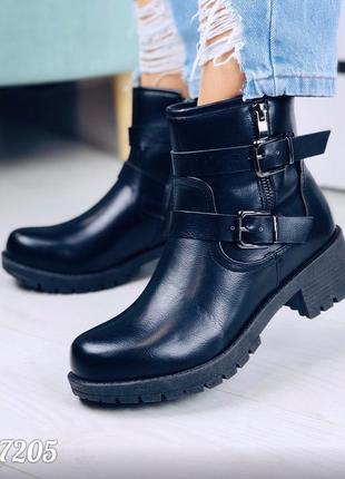 Демисезонные ботинки из эко-кожи (7205)