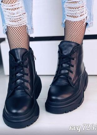 Зимние черные спортивные ботинки