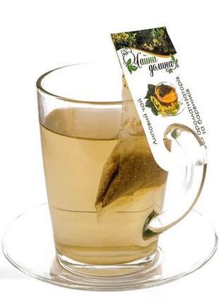 Чай травяной Чайная Долина (100 шт) липа
