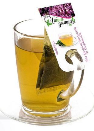 Чай травяной Чайная Долина (100 шт) чабрец