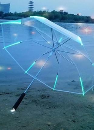 Led Зонт с подсветкой