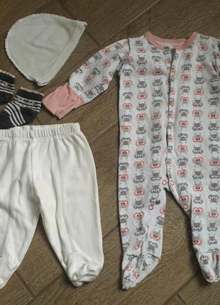 Для новорожденной девочки одежда (человечек, шапочка, ползунки...