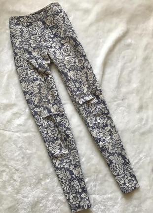Серо бежевые брюки от atm