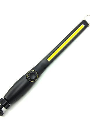 Фонарь аккумуляторный для авто JW-821 COB с магнитом петлёй JW821